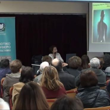 Διάλεξη στα Πλαίσια του Δημοτικού Ελευθέρου Πανεπιστήμιου Περιστερίου με Θέμα: Εισαγωγή στη Νευροτροποποίηση